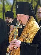 Патриаршее поздравление архиепископу Белгородскому Иоанну с юбилеем архиерейской хиротонии